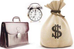 пари навреме